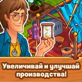 Скриншот игры Супер Ферма
