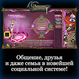 Скриншот к игре Dragon Knight